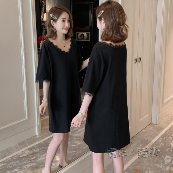 2021夏季韓版純棉短袖花邊V領T恤裙學生寬鬆中長款黑色簡約連身裙 魔法鞋櫃