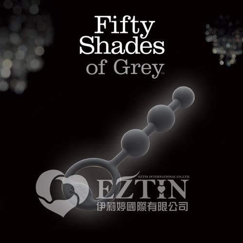 【伊莉婷】英國 Fifty Shades of Grey SILICONE ANAL BEADS 矽膠後庭拉珠  格雷的五十道陰影官方授權