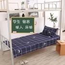 單件學生宿舍床單學校寢室上下鋪單人床包床...