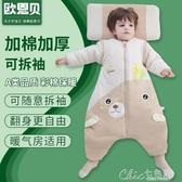 嬰兒睡袋 睡袋兒童秋冬款防踢被純棉彩棉嬰兒分腿恒溫寶寶四季通用冬季加厚 七色堇