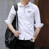 襯衫男 春秋長袖韓版士修身免燙襯衣男裝寸衫上衣服純色襯衫 素面襯衫【非凡上品】cx7296