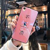 【新年鉅惠】 創意文字吃不胖oppor11手機殼r9s保護套plus全包防摔軟硅膠少女款