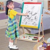 畫板 兒童畫板雙面可升降涂畫畫美術二合一黑白板彩色木制寫字板小黑板T