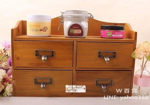 桌面雜物收納盒 多功能 可放首飾 實木四格抽屜式儲物整理用品