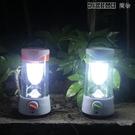 【快樂購】手電筒 戶外野營燈應急燈家用照明太陽能手提馬燈
