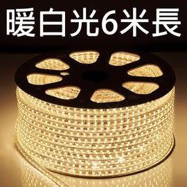 丹大戶外【KAZMI】露營專用5050加寬暖白光燈條/6米長/暖色光/LED/附插頭收納袋/HC806-6