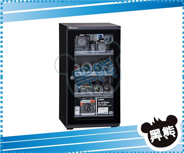 黑熊館Wonderful萬得福 AD-096C 90L電子防潮箱 乾燥箱 相機防潮盒