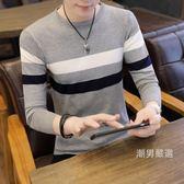 春秋季男士薄版毛衣青少年正韓修身條紋打底衫男裝圓領套頭針織衫