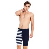 ★奧可那★ 藍白條紋拼布泳褲