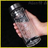 心經水杯 大悲咒玻璃杯心經水晶杯佛教用品雙層保溫水杯經文便攜辦公茶杯子