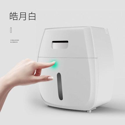 衛生間面紙盒 衛生紙盒廁紙免打孔置物架廁所家用創意防水抽紙卷紙筒 快速出貨