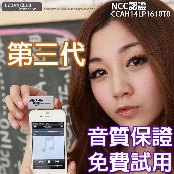 (免費試用) 手機專用 無線 音源轉換器 FM發射器 車用MP3轉播器 免持聽筒 全新三代 IMB AFM-02