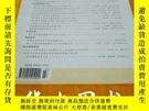 二手書博民逛書店中華眼底病雜誌罕見1996.3Y363941 出版1996