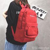 雙肩包書包女韓版原宿ulzzang 高中學生校園15.6寸電腦學院大容量雙肩包 99免運