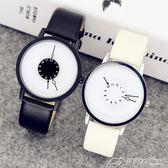韓版時尚簡約潮流原宿男女中學生創意手錶男個性概念情侶手錶一對  潮流前線