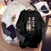 長袖T恤打底衫4837#棉衫秋裝寬松中國風印花ins條紋假兩件長袖打底衫女H500紅粉佳人