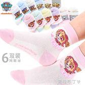 汪汪隊兒童襪子夏薄水晶襪公主中筒襪短棉襪小孩男童女童寶寶絲襪  一米陽光