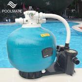吸污機 游泳池水處理凈化器設備一體循環石英砂砂缸沙缸過濾器吸污機水泵 第六空間 igo