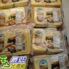 [COSCO代購] 低溫宅配無超取 烟熏高达切片奶酪 680克_C93483
