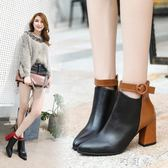 高跟鞋短靴女尖頭粗跟中跟時尚潮流拼色百搭靴子韓版 盯目家