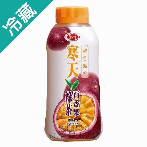 愛之味寒天-百香果綠茶460ml【愛買冷藏】