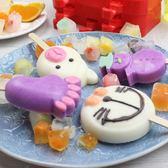 雪糕模具硅膠家用冰激凌冰棒冰棍冰糕做棒冰的自制卡通冰淇淋磨具  玩趣3C