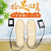 戶外鋰電池充電鞋墊電加熱鞋墊電熱暖腳寶電暖發熱可行走男女冬季(一件免運)