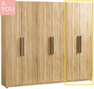 凱文2.3尺橡木紋單抽衣櫃(大台北地區免...