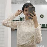 2019春季小衫韓版內搭打底衫花邊領很仙的上衣網紗長袖軟蕾絲衫女『小淇嚴選』