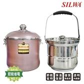 【西華】免火節能再煮鍋(7L/香檳色)