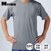 【儂儂nonno】DRY超速乾機能衣(男) 灰色XL三件/組
