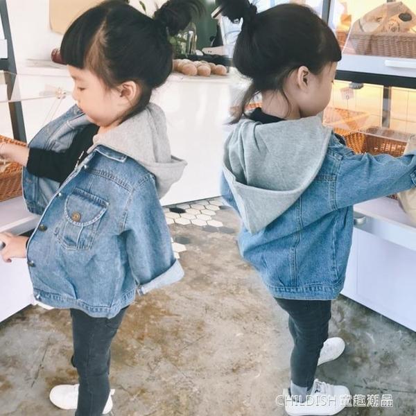 牛仔外套 男女童新款1-3歲4女寶寶牛仔外套韓版洋氣嬰兒童開衫潮 童趣潮品