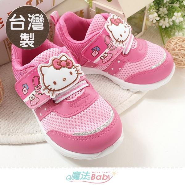中大女童鞋 台灣製Hello kitty正版運動休閒鞋 魔法Baby