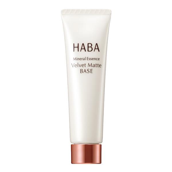 HABA毛孔修修控油慕絲13g【康是美】