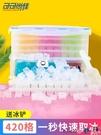 熱賣製冰盒 冰格速凍器凍冰塊模具制冰盒硅膠網紅凍冰神器冰球儲存盒球形商用 coco