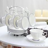 咖啡杯套裝 歐式骨瓷咖啡杯套裝簡約家用  ZB1688『時尚玩家』