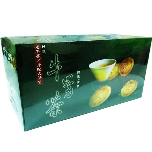 和旌 老牛蒡沖泡式茶包(50包/盒)