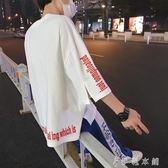 7七分袖T恤短袖男士寬鬆中袖開叉韓版潮流半袖5五分袖男上衣 伊鞋本鋪
