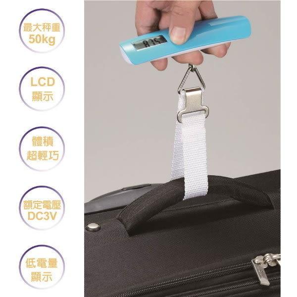 **現貨搶購中!免運** SAMPO 聲寶 50公斤電子行李秤 BF-L1402AL / BFL1402AL