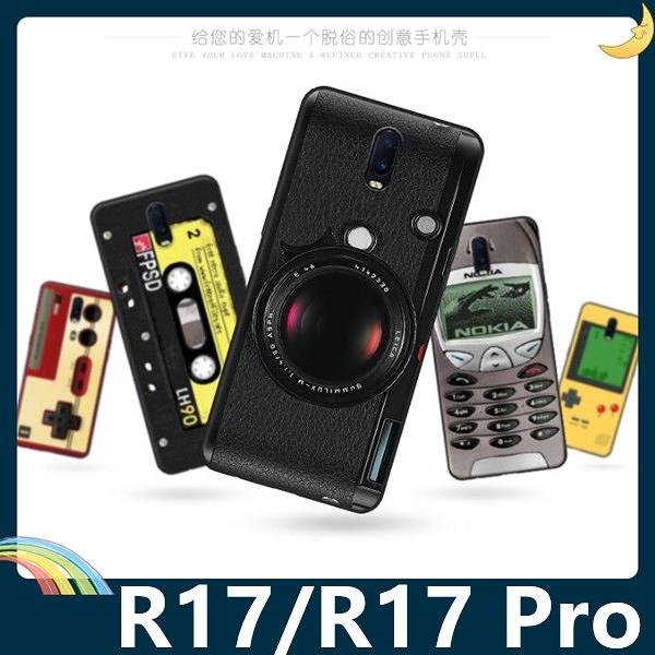 OPPO R17/R17 Pro 復古偽裝保護套 軟殼 懷舊彩繪 計算機 鍵盤 錄音帶 矽膠套 手機套 手機殼 歐珀