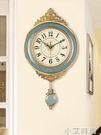 輕奢鐘表掛鐘客廳家用時尚創意簡約掛牆時鐘歐式靜音豪華大石英鐘 NMS小艾新品