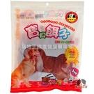 【寵物王國】寶貝餌子-雞肉乾170g...
