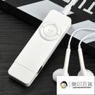 隨身聽-mp3隨身聽播放器小型學生版英語...