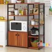 碗架廚房置物架落地多層收納架子儲物櫃碗櫃家用微波爐烤箱省空間 XW