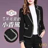 外套-LIYO理優-小香風經典名媛羊毛修身小外套E848011