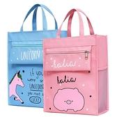 補習包國小書袋帆布手拎袋橫款袋大容量作業手提袋【聚寶屋】