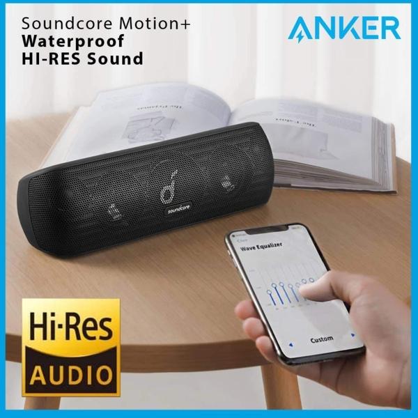 Anker 安克 A3116 Soundcore Motion+ 音響 喇叭 音箱 APTX 音質佳