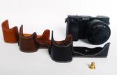 相機皮套 相機包 皮套底座 微單相機包 保護套【免運直出】