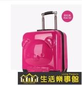 20寸3D小熊兒童拉桿箱旅行箱行李箱18寸16寸登機箱卡通男女童孩寶 NMS生活樂事館