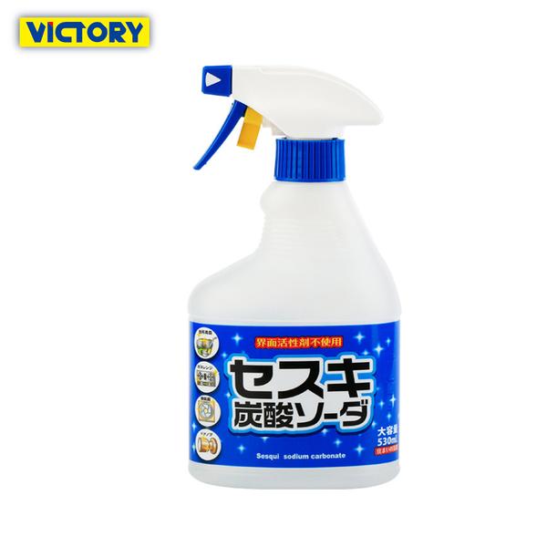 【VICTORY】日本碳酸蘇打廚房排油煙機去汙清洗劑530ml(2罐)#1035078
